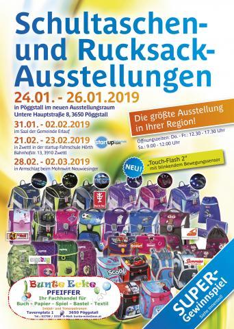 Schultaschenausstellung 2019 Schulranzenparty 2019